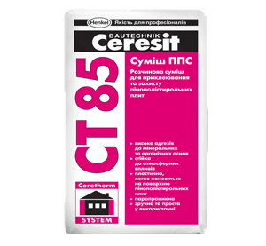 Ceresit CT 85 Pro клеевая армировочная смесь ППС, 27кг